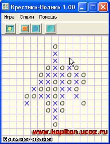 Как сделать игру крестики нолики в паскале